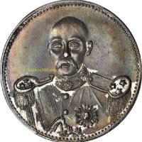 冯国璋肖像一圆银币 PCGS MS 62