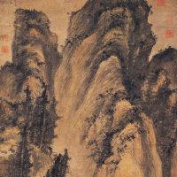 元代画家方从义《神岳琼林图》——经典巨制