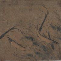 宋赵克夐《藻鱼图》