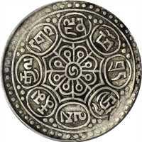 西藏桑松果木一两唐卡银币 PCGS VF 35