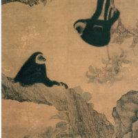 北宋 易元吉《枇杷猿戏图》