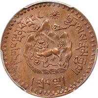 西藏狮图银币样币 PCGS SP 63