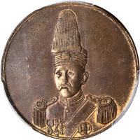 民国十三年西湘巡阅使萧耀南五秩纪念铜章