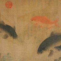 北宋 刘寀《落花游鱼图》