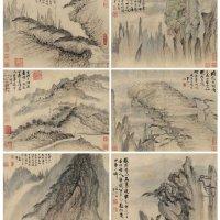 清 梅清《黄山十景册》