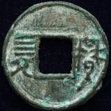 战国方孔圆钱賹四化