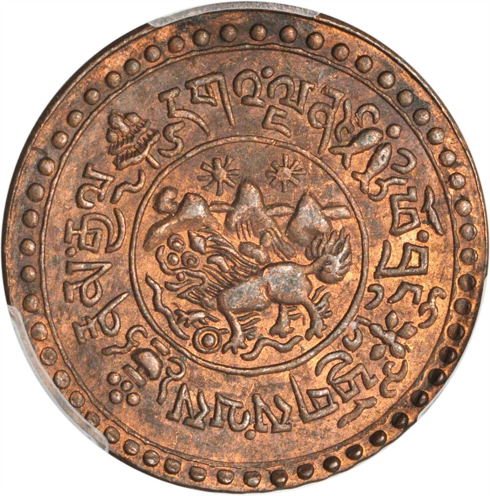西藏狮图银币三两