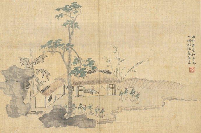 清 华嵒《雨余茅屋图》