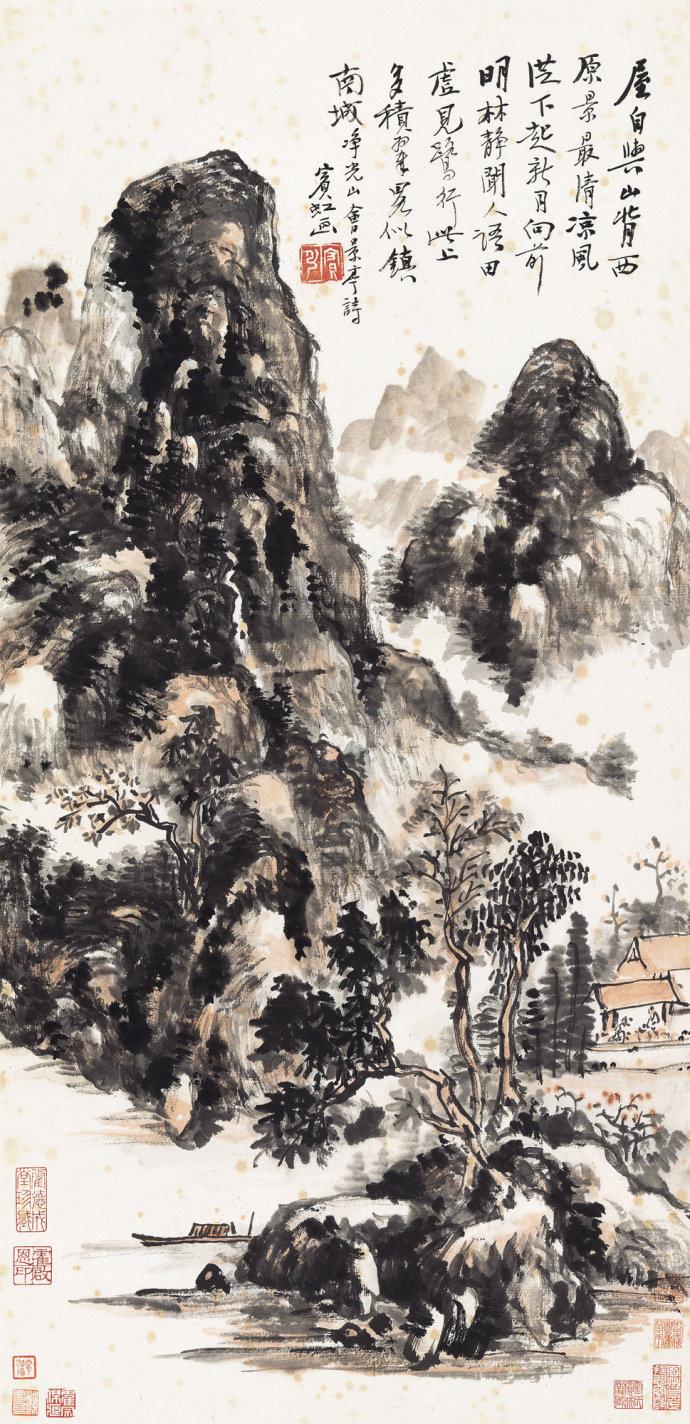 黄宾虹《净光山会景亭》