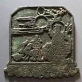 神仙人物符文钱牌