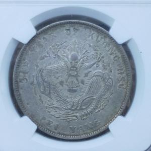底板一流NGC AU北洋34年银币壹元交易价格