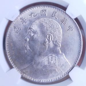 银光闪闪+好底板的民国九年袁大头NGC MS 63交易价格
