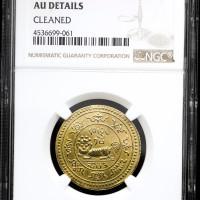 西藏狮图金币20两1919 NGC AU-Details