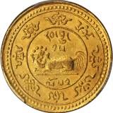 西藏狮图金币20两