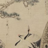 清 华嵒《双鹤图》