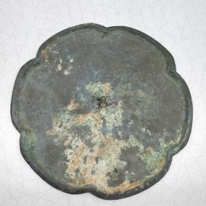 唐代末期宋代初葵花素面铜镜交易价格