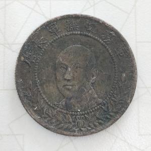 老包浆状态佳唐军长银币3.6交易价格