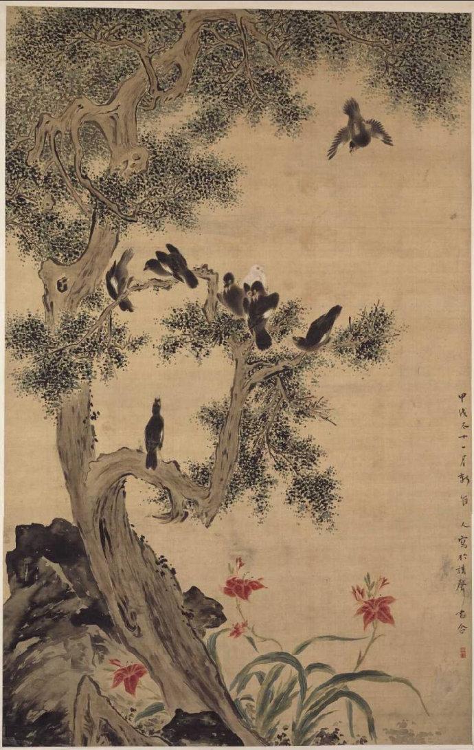 清 华喦《八百遐龄图》