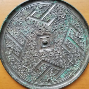 战国四山铜镜交易价格