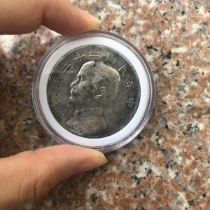 中华民国二十二年孙小头交易价格