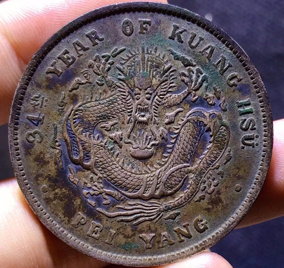 五彩北洋龙34银币