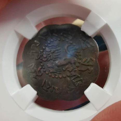西藏铜币七分五厘