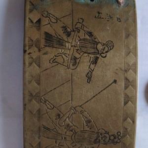 清代白铜刻刀枪人马铜件交易价格