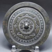 西汉大单圈铭文镜