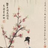 傅抱石何香凝1962年作《春光一片》立轴