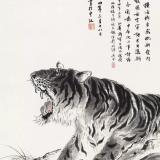 何香凝1935年作《虎》立轴