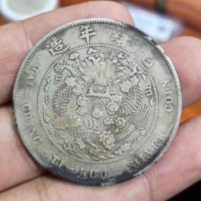 造币总厂七钱二分无戳记交易价格