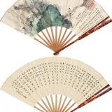 溥儒刘春霖丙子(1936)年作 春山观瀑楷书成扇