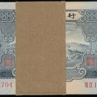 第二套人民币2元连号100枚