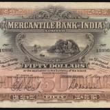 1924年香港有利银行五十元香蕉船
