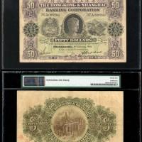 1921年汇丰银行50元