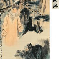 张大千1961年作《黄山自画像》立轴