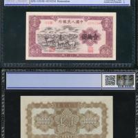 1951年一版人民币壹萬圓牧马 PCGS XF40