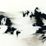 刘国松1969年作《寒山平远》