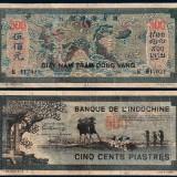 1942年法属安南东方汇理银行纸币伍佰元