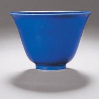 明嘉靖蓝釉钟式杯