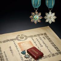 民国北洋海军总长萨镇冰颁发的文虎勋章及证书