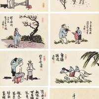 丰子恺 漫画册册页 (十开)