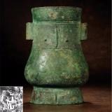 商晚期青铜壶