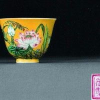 清康熙黄地珐琅彩荷花纹酒杯