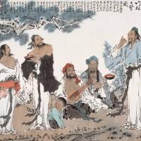 范曾戊辰(1988年)作 竹林七贤图