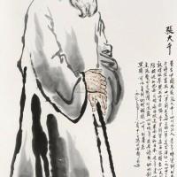 刘文西1987年作 张大千像 立轴