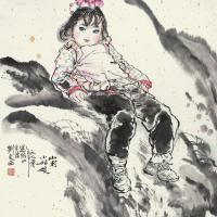 刘文西1990年作 山村小姑娘