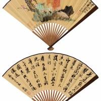 吴湖帆(1894~1968) 叶恭绰(1881~1968)丁亥(1947年)作 《国华缤纷》行书七言诗 成扇
