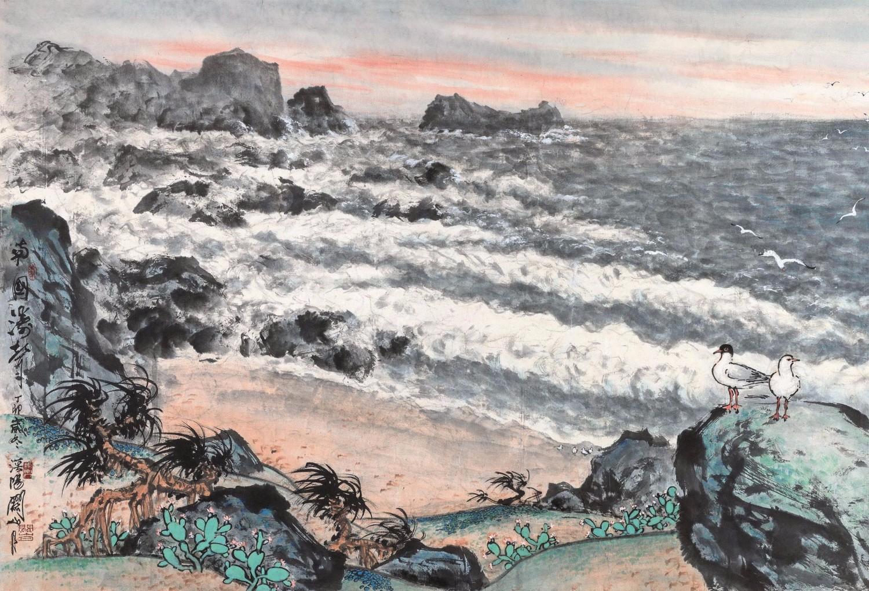 关山月丁卯(1987年)作《南国涛声》