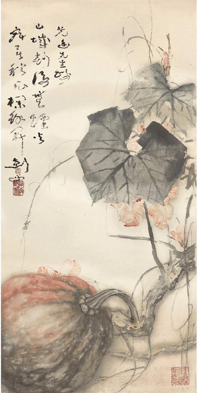 高剑父(1879-1951)秋瓜 《镜框》